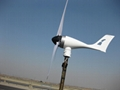 400w wind turbine with CE