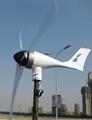 400w wind turbine with CE 2