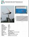 400w wind turbine with CE 5