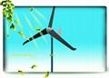 600w wind turbine 2