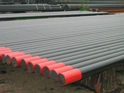 Oil casing pipe 4