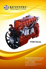 YC6K Series Diesel Engine