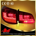 2009-2011 Volkswagen Tiguan LED Tail Lamp