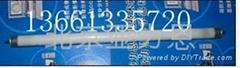 凝膠成像專用燈管312nm302nm