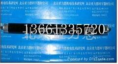 紫外燈管365nm