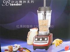 象好SH-723營養豆漿冰沙調整機