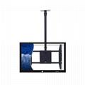 WNQ-D03液晶电视多功能吊