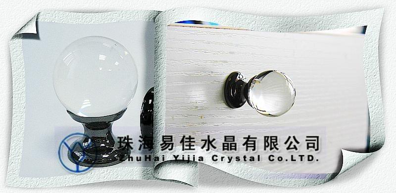 水晶拉手 111A-30 2