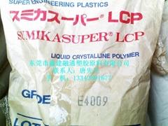 耐高温LCP E4008L 日本住友