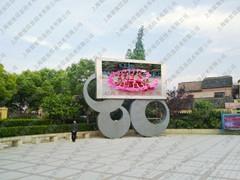 上海銀策供應全彩LED顯示屏 1