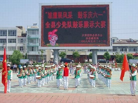 上海銀策供應全彩LED顯示屏 4