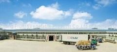 Jinxiang County Hongchang Fruits&Vegetable Products Co.,Ltd