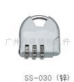 Luggage lock 3