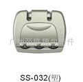 Luggage lock 4