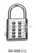 箱包密碼鎖