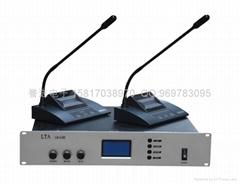 LTA视像跟踪会议系统LB-6300
