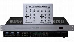 譽進鋁合金面板GCS-2100B