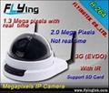 Wireless IP Dome Camera