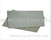 Grey synthetic stones, high-temperature insulation board, glass fiber board