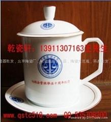 北京瓷器礼品加工
