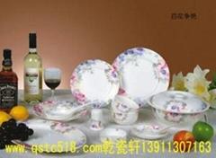 北京餐具礼品瓷