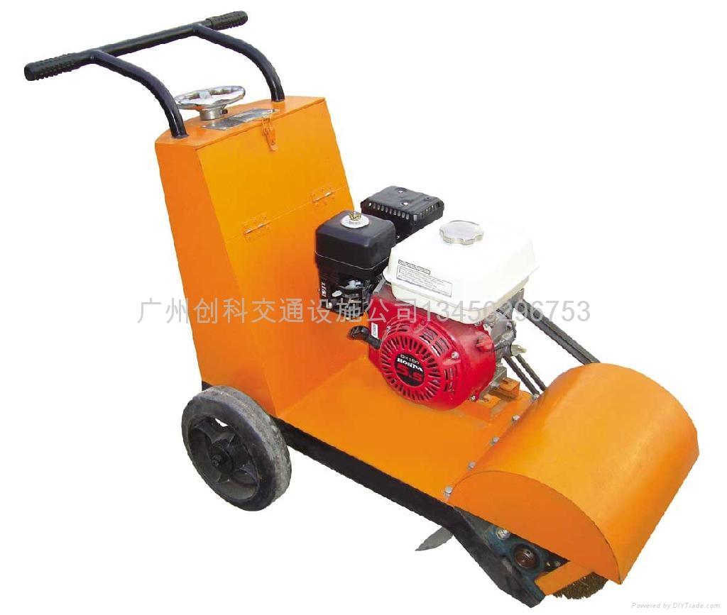 高壓路面清掃機 1