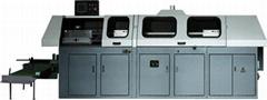 TBB50/5 elliptical glue book binding machine