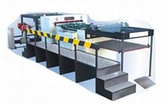 DFJ-1400-1700C Automatic high speed cylinder cross-cutting machine