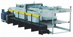 DFJ-1400/1600D Automatic sheeting machine