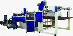 DFJ600-1600B Automatic paper cutting machine