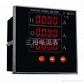 数显电力监控仪表 1