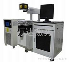 WD-BDT-50B一体半导体激光打标机