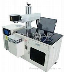 WD-BDT-75A分体半导体激光打标机(双升降)