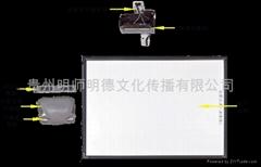 一体化电子白板