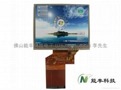 供应数据采集器控制面板专用液晶屏