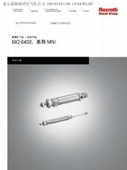 博世力士樂氣缸ISO6432標準,MNI系列