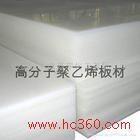 供應超高分子量聚乙烯刮板環保板材聚乙烯板首選勝達