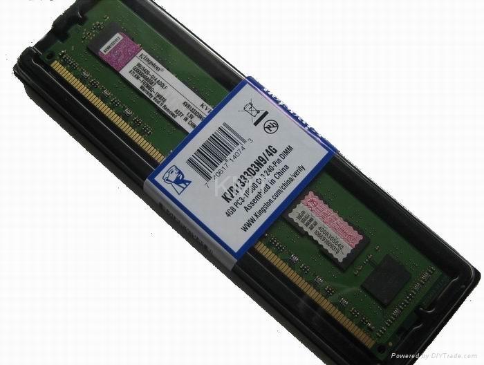 ddr3 4gb 1333mhz ddr3 ram memroy module 1