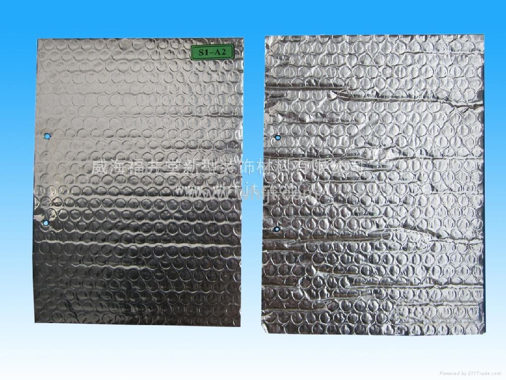 Bubble heat insulation sheet c1 002 fujingtang china for Home insulation products