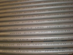 Alloy 800/NO8800/1.4876/Incoloy 800 steel pipe tube plate sheet rod bar wire