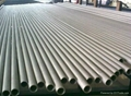 Alloy 601/NO6601/2.4851/Inconel 601 steel pipe tube bar rod plate sheet wire 1
