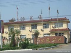 Zhengzhou Huitong Pipe Fittings Co., Ltd