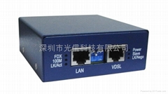 VDSL2網絡延長器電話線傳