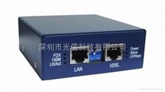 100M工業級以太網絡延長器