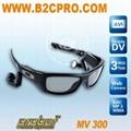 MP3 Camera Sunglasses, 3.0MP/4GB