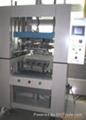 熱板焊接機