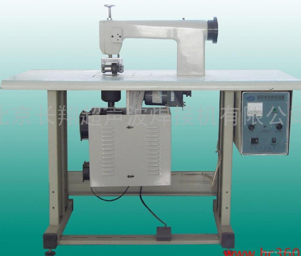 超聲波無紡布縫合機 1