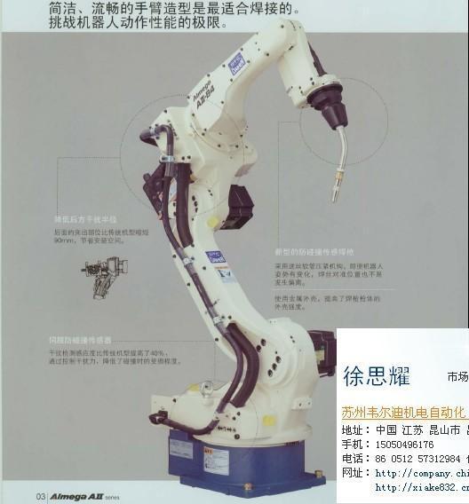 自動焊接機器人價格 1