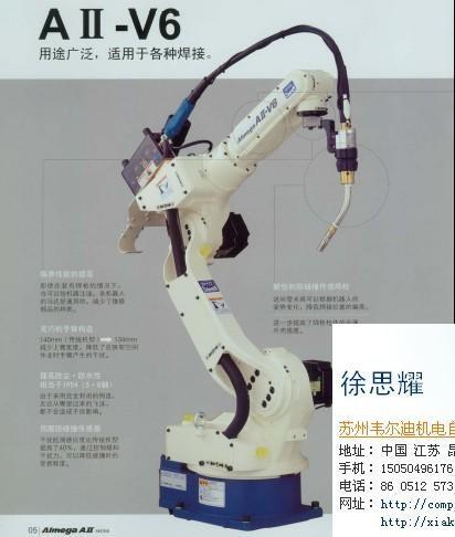 健身器材焊接機器人價格 1