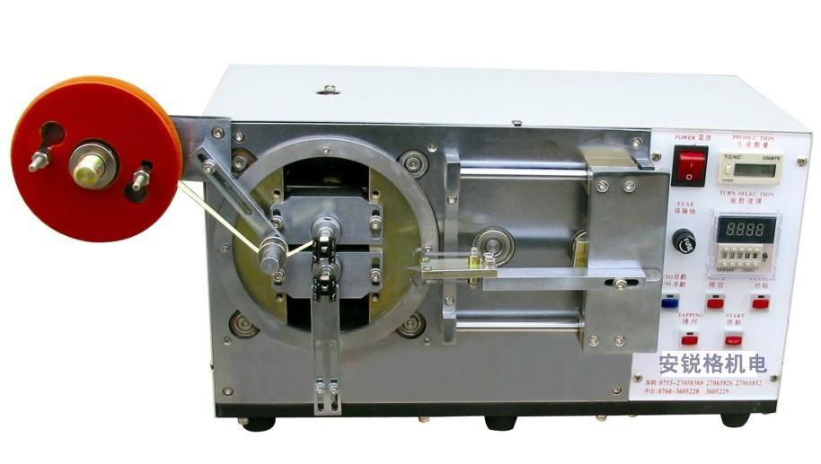 自動包膠帶機包膠布機 1